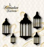 Arabic Lamps, Fanoos for Ramadan Kareem, Islamic Card Royalty Free Stock Photography
