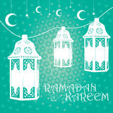 Arabic lamps for holy month of Muslim community Ra Royalty Free Stock Photo
