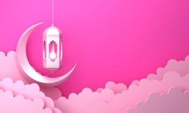 Arabic lantern, cloud, crescent, on pink pastel background copy space text. Design creative concept for islamic celebration day ramadan kareem or eid al fitr stock illustration