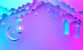 Arabic lantern, cloud, crescent star, window on blue pink gradient background copy space text. Design creative concept for islamic celebration day ramadan vector illustration