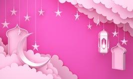 Arabic lantern, cloud, crescent star, window on pink pastel background copy space text. Design creative concept for islamic celebration day ramadan kareem or royalty free illustration
