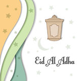 Arabic lantern for Eid mubarak greeting card Stock Photo