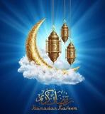 Arabic Lanterns and Crescent Stock Photos