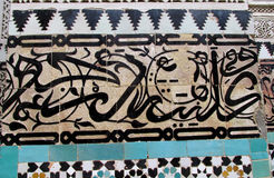 Arabic letters decoration on the wall. Arabic mosaic decoration on the floor and wall. Moroccan traditional mosaic decorations. Colorful ornament on the walls Stock Photo
