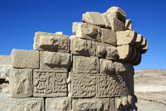 Arabic letters on the tower. Of Shobak castle in Jordan Stock Image