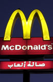 Arabic McDonalds Sign Royalty Free Stock Images