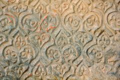 Arabic medieval ornament on a wall Royalty Free Stock Image
