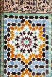 Arabic mosaic Stock Images