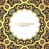Arabic motifs seamless Royalty Free Stock Photos