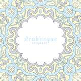 Arabic motifs seamless Royalty Free Stock Photo