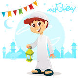 Arabic Muslim Boy Celebrating Ramadan. Vector Illustration of Arabic Muslim Boy Celebrating Ramadan Wearing Djellaba