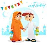 Arabic Muslim Boy and Girl Celebrating Ramadan. Vector Illustration of Arabic Muslim Boy and Girl Celebrating Ramadan, with `Happy Ramadan` Text Written in