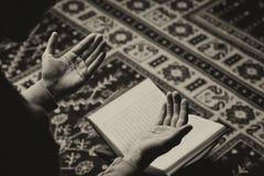 Arabic Muslim Man Reading Holy Islamic Book Koran Royalty Free Stock Photo