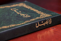 Arabic New Testament Stock Photos