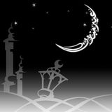 Arabic night sky design Royalty Free Stock Image