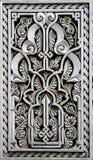 Arabic ornament Royalty Free Stock Image