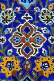 Arabic ornament. Colorful detail from Iranian mosque in Dubai Stock Images