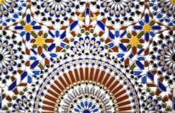 Arabic ornament Royalty Free Stock Photography