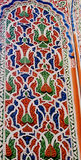 Arabic ornament decoration on the wall in Fes, Morocco Stock Photos