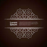 Arabic ornament Design. Vector Element with Text Place for invitations and cards royalty free illustration