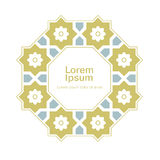 Arabic ornament Design Vector Element. With Text Place for invitations and cards Stock Photo