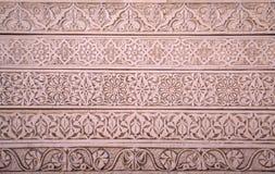 Arabic ornament Royalty Free Stock Photo