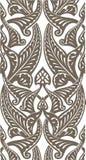 Arabic ornament. Arabic vintage seamless ornament for background design vector illustration