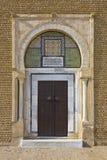 Arabic ornamental door Stock Photos