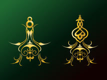 Arabic Ornaments Royalty Free Stock Photography