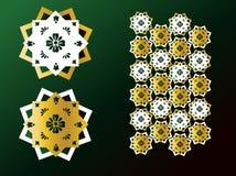 Arabic Ornaments Stock Photos