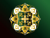 Arabic Ornaments Stock Photography