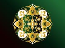 Arabic Ornaments Stock Photography