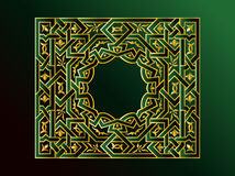 Arabic Ornaments. Simple Illustration for Arabic Ornament Symbols and Backgrounds Stock Photography