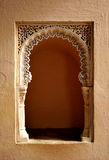 Arabic palace of the Alcazaba, Malaga, Andalusia, Spain Stock Photo