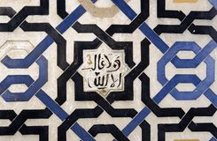 Arabic pattern. Arabic detail that can be used as a background. Detail from Alhambra palace, Granada, Spain Stock Images