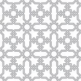 Arabic pattern Royalty Free Stock Photography
