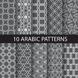 10 arabic pattern. 10 arabic, islamic  patterns,  Pattern Swatches, vector, Endless texture can be used for wallpaper, pattern fills, web page,background,surface Royalty Free Stock Images