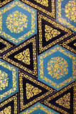 Arabic pattern. The old arabic pattern on tiled wall, Istanbul royalty free stock images