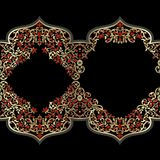 The arabic pattern. The view of arabic pattern Royalty Free Stock Photo