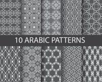 Arabic patterns Stock Photos