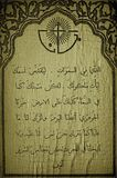 Arabic Prayer. The Greek Orthodox version of the Lord's Prayer in Arabic Royalty Free Stock Photography
