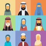 Arabic Profile Avatar Set Icon Arab Business People, Portrait Muslim Businesspeople Collection Face Stock Photos