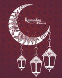 Arabic Ramadan Kareem royalty free illustration