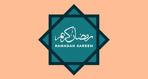 ARABIC RAMADAN KAREEM DESIGN vector illustration