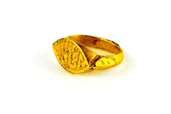 Arabic ring with the inscription: IN THE NAME OF ALLAH Royalty Free Stock Image
