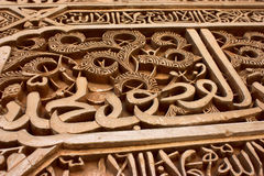 Arabic script. Detailed shot of the walls in the alhambra, containing arabic script Royalty Free Stock Photos