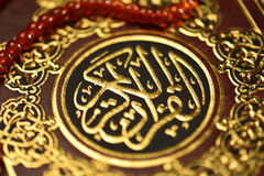 Arabic script on Holy Qoran. Close up an arabic script from the cover of Holy Qoran Stock Photography