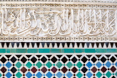 Free Arabic Script On Walls Of The Bou Inania Madarsa In Fes, Morocco. Royalty Free Stock Photo - 81843285