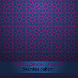 Arabic seamless ornament. Abstract background image of a cross geometry. Arabesque. Traditional tile ornament. Seamless pattern. Vector illustration Stock Photos