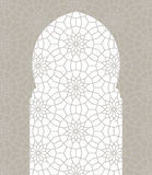Arabic seamless ornament. Background with seamless pattern in Arabian style royalty free illustration
